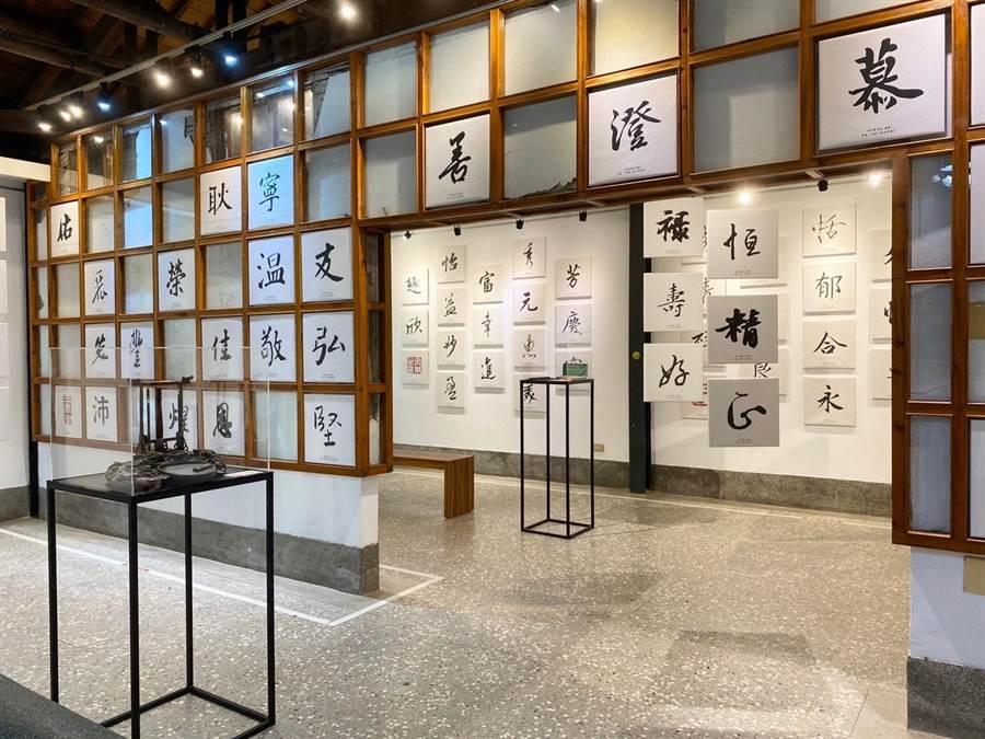 「樹屋好字展」即日起在朱玖瑩故居2樓創意開展。(曹婷婷攝)