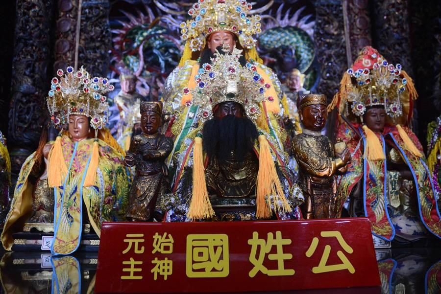 170歷史的延平郡王鄭成功開基神像。(王志偉攝)