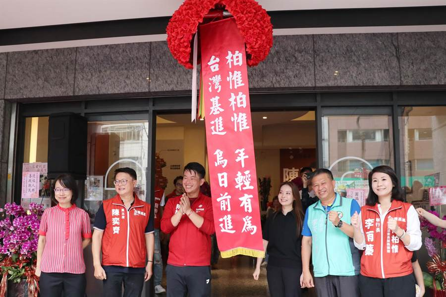立委陳柏惟(左3)在台中市烏日區成立服務處,該處同時也為台灣基進中彰投黨部,黨主席陳奕齊(左2)等人到場祝賀。(陳淑芬攝)