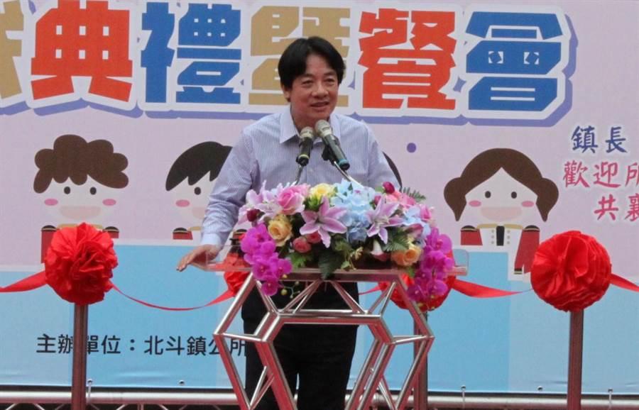 北斗鎮立聯合幼兒園25日下午舉行落成啟用典禮,副總統賴清德致詞。(吳敏菁攝)