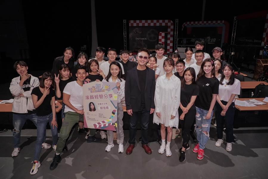 柯佳嬿与TVBS新人营「全方位新星报到」总导师金勤和学员们合影。(TVBS提供)