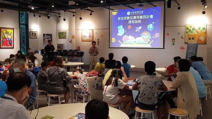 移民署舉辦「海底科技探索」體驗活動。(移民署提供/陳鴻偉台北傳真)