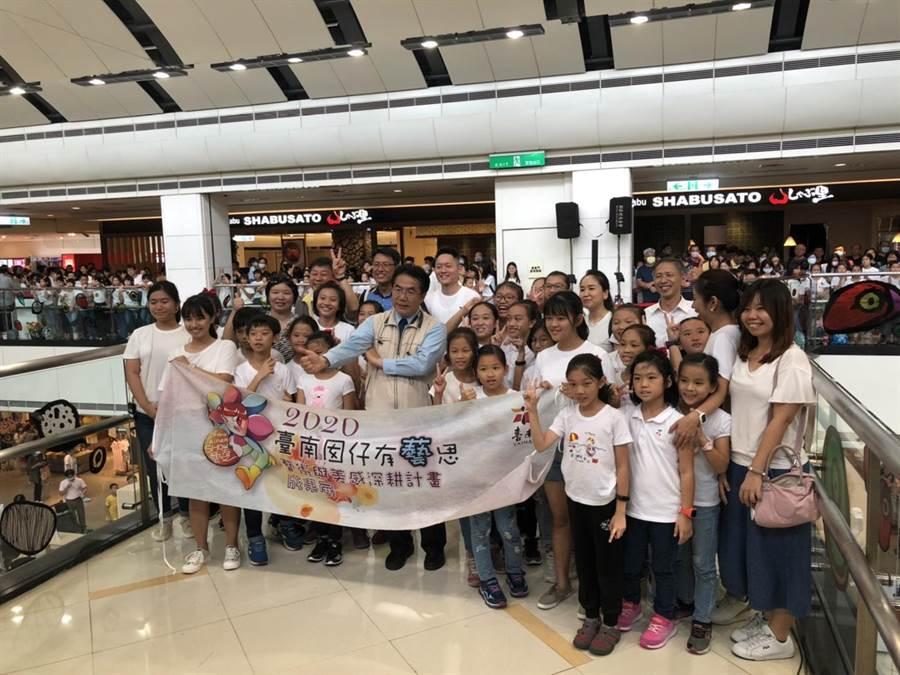 台南市長黃偉哲也親臨現場與快閃合唱小朋友同樂。(曹婷婷攝)