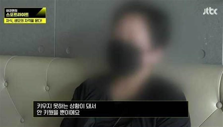 具荷拉生母受访画面。(取自韩网)