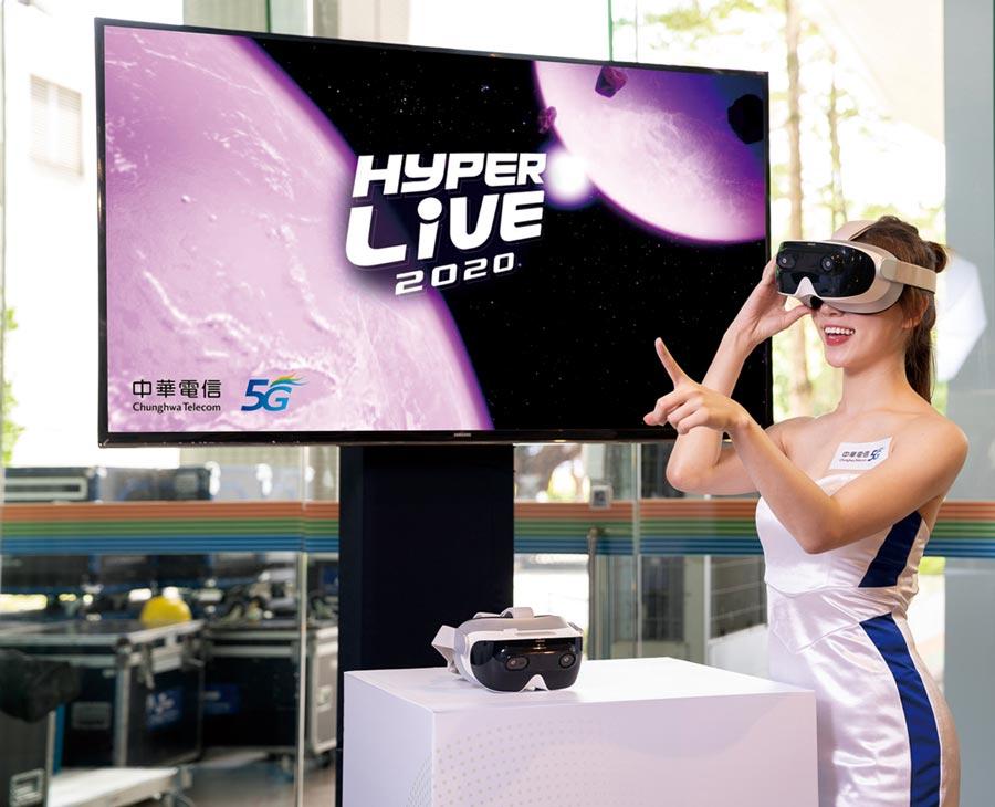中華電攜手KKBOX,「HyperLIVE 2020:Bii Alive」虛擬演唱會24日獨家登場。圖/中華電信提供