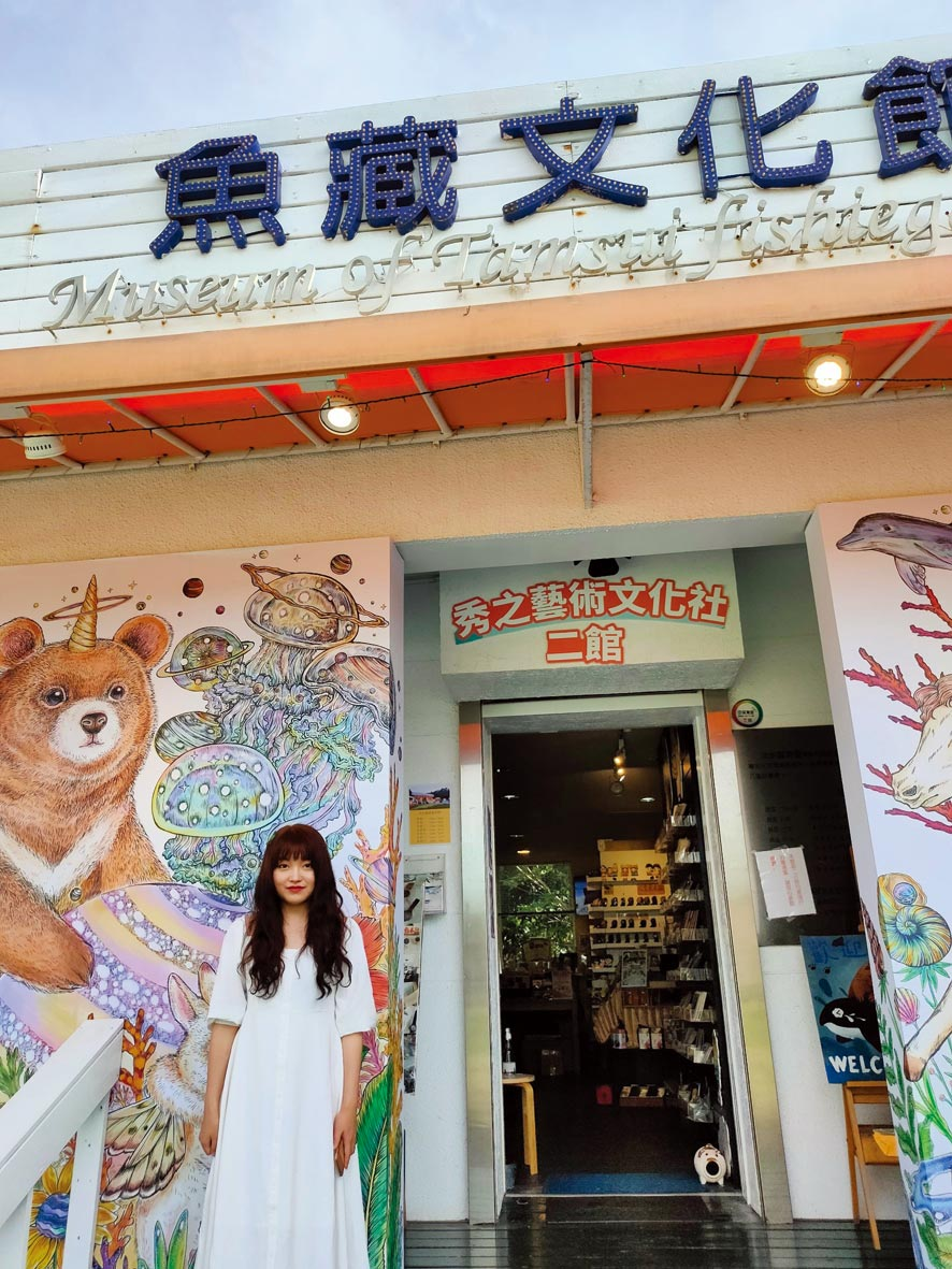 藝術家應果在淡水漁人碼頭魚藏文化館「天馬行空展覽」2020暑期開展。圖/業者提供