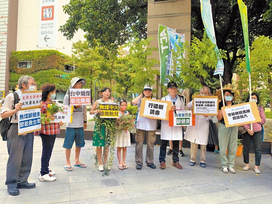 中部地區環保團體在後疫情時代舉辦第一場遊行,將於8月8日號召民眾「反空汙、抗暖化」。(林欣儀攝)