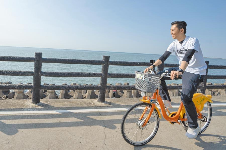 微笑水岸串連新竹左岸、新竹漁人碼頭與17公里海岸線,共27公里長,兼顧生態自然、運動、觀光等多面向。(竹市府提供/邱立雅竹市傳真)