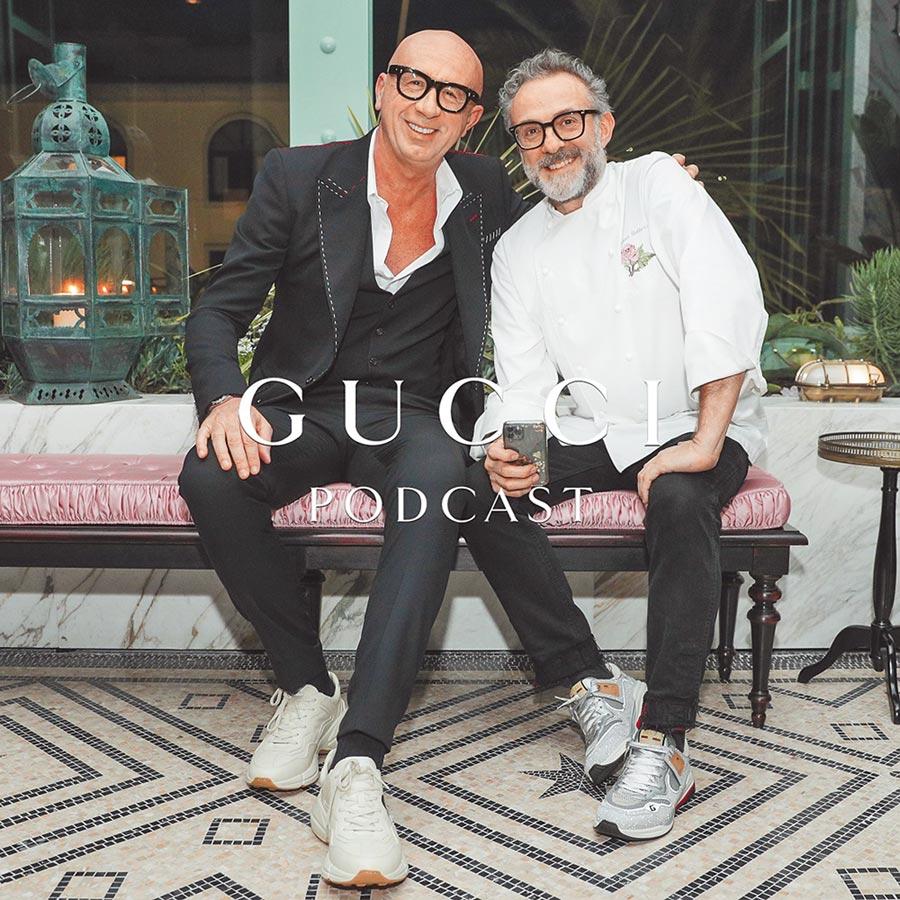 Gucci總裁暨執行長Marco Bizzarri(左)與米其林三星主廚Massimo Bottura話當年,Podcast內容呈現老友間久違的話家常。(Gucci提供)