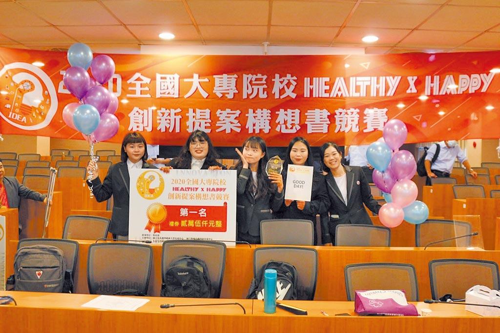 健行科大國企系團隊獲得創新提案競賽冠軍。(健行科大提供/黃婉婷桃園傳真)