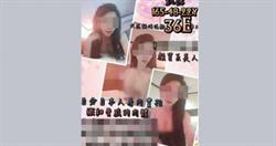 西門町廢棄旅館成賣淫熱點 陸籍中年婦假扮22歲嫩妹皺紋太多露餡