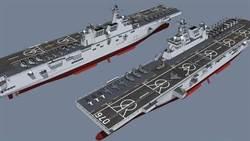變身中型航母 電磁彈射與隱形無人機上艦  陸076型艦戰力UP