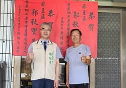 嚴守規範種健康安心水果 麻豆柚農郭秋寶獲產銷履歷達人