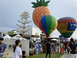 搭熱氣球風潮 台南市熱氣球免費搭近千人排隊