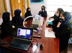 女看醫生藥袋現名字竟被丈夫毆打!阿富汗擬修法保障婦女使用「姓名」
