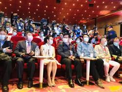 郵輪跳島基隆正式啟航 林佳龍:帶領台灣從防疫變觀光大國
