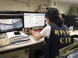 藍委提案修《社維法》散布謠言罪  警政署回應了