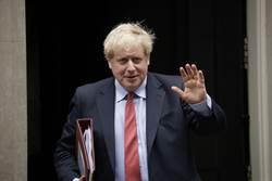 應對陸俄威脅! 英將首度大幅修改《叛國法》