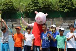 「佩佩豬」打網球 視線是大挑戰