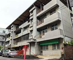 你家是危老建築嗎?重建有補助又減稅