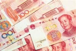 陸30省GDP:粵蘇魯居前三 14省上半年仍負成長