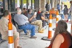 摩通:美H2失業率恐飆上23%