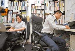 日勞動生產力難提升