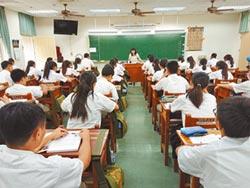 高中生壓力爆表 家長怨學到什麼