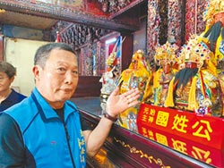 花東首次寺廟文物普查 挖到寶