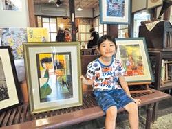 7歲小畫家開展 實現生日願望