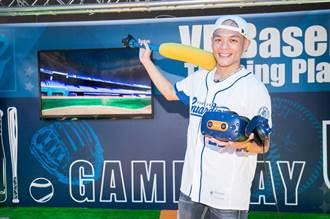台灣大秀5G  VR沈浸式棒球遊戲 VR 360演唱會重磅登場