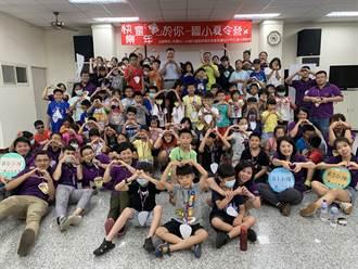北台中童玩夏令營 85家扶兒斷捨離手機電視