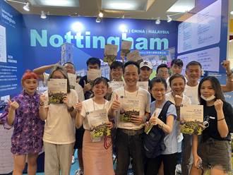 諾丁漢大學頂尖資源 挹注寧波、吉隆坡校區