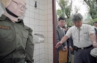 「雷政儒」離奇命案 軍中廁所跪姿自縊 名醫爸雷子文悲憤自焚