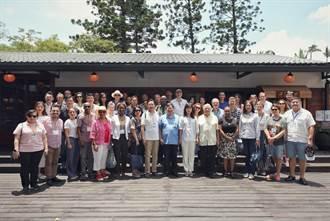 台三線浪漫行 25國駐台大使代表「憩桃趣」