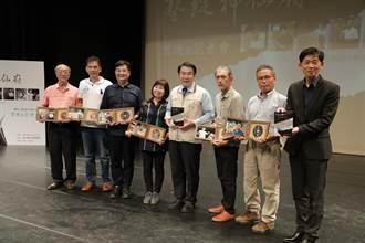 台南傳統工藝保存者紀錄片首映 看見6工藝大師創作菁華