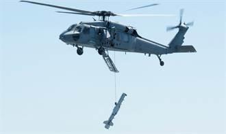 美國海軍又出錯 反潛直升機誤抛反水雷吊艙