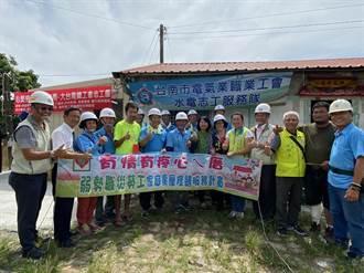 勞工局修繕志工後壁助弱勢修廚浴 夢想者聯盟協會捐贈電鍋