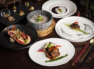 尋訪北投270度環山美景餐廳 台式「星蔥牛肋排、樹子波龍佐水粄」雙饗宴