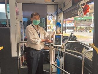桃園公車 體溫感測量了再上