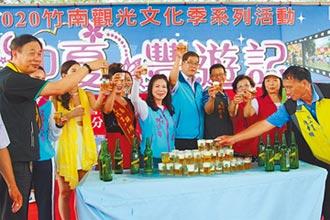 竹南觀光文化季 推仲夏豐遊記