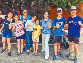 竹南村如迷宮 越野賽金趣味