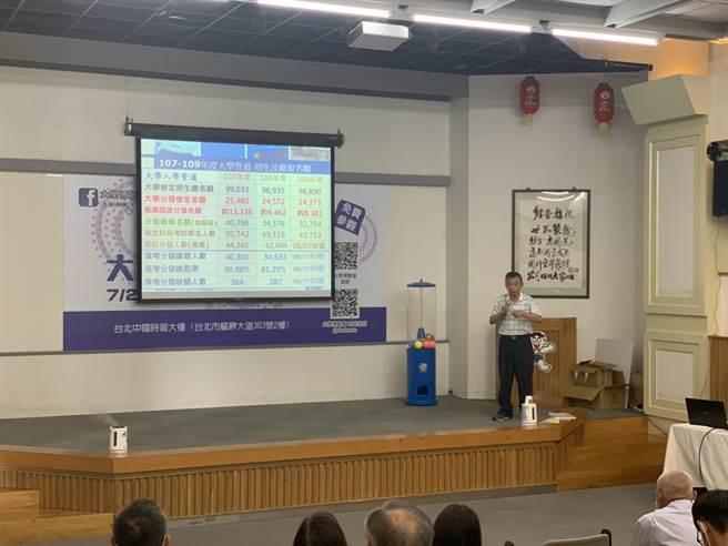 升學輔導專家胡天爵在「選填志願最佳策略」講座時給予分析。(Campus編輯室攝)