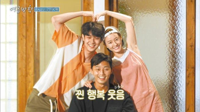 崔宇植(左起)、朴敘俊、鄭有美3人在節目中玩得超開心。(friDay影音提供)