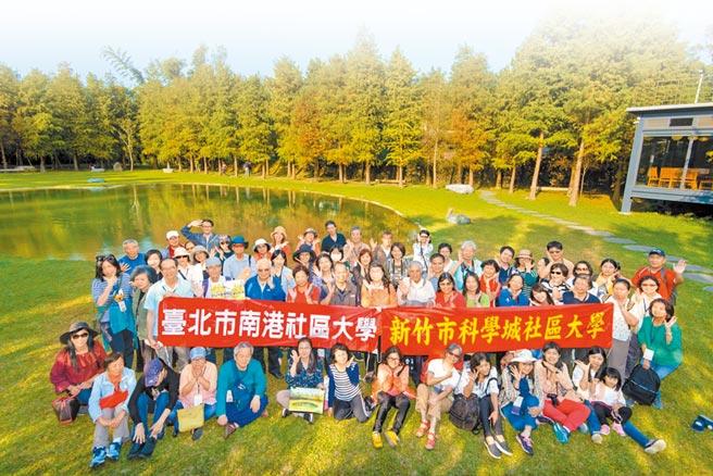 南港社區大學第9屆美學論壇的跨域共學。(圖片提供/劉春生)