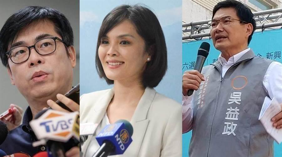 高雄市長補選。民進黨陳其邁(左)、國民黨李眉蓁(中)、民眾黨吳益政(右)。(圖/合成圖,本報資料照)