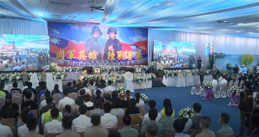 漢光演習2殉職海陸兵官公祭畫面。(圖/翻攝中時新聞網直播畫面)