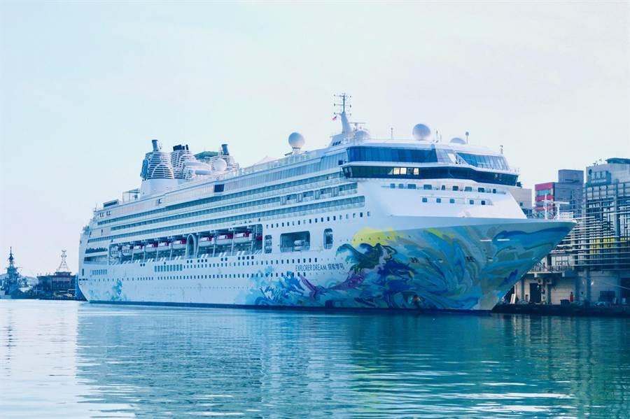 全球首艘復航國際郵輪探索夢號今日首航。(航港局提供)