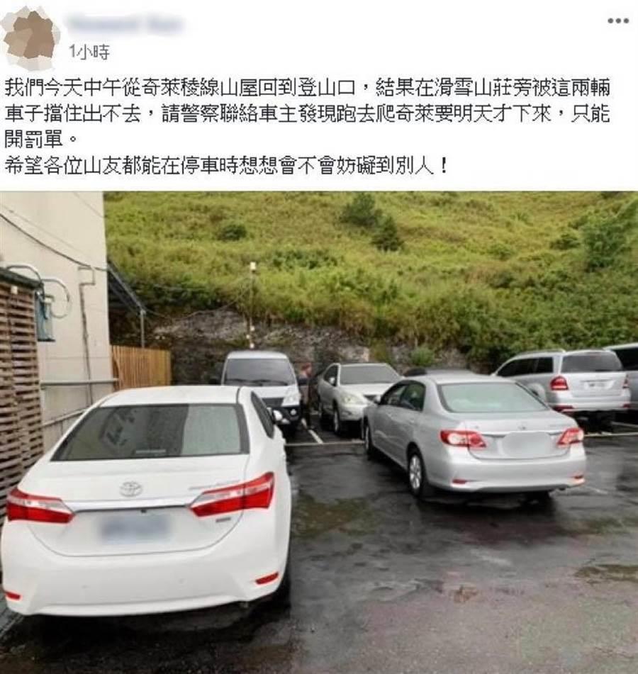 25日,有登山客下山後,發現停在停車格內的車,被後方車輛擋住去路,無計可施,只好求助警方找人。(中橫路況交通資訊站提供/羅亦晽花蓮傳真)
