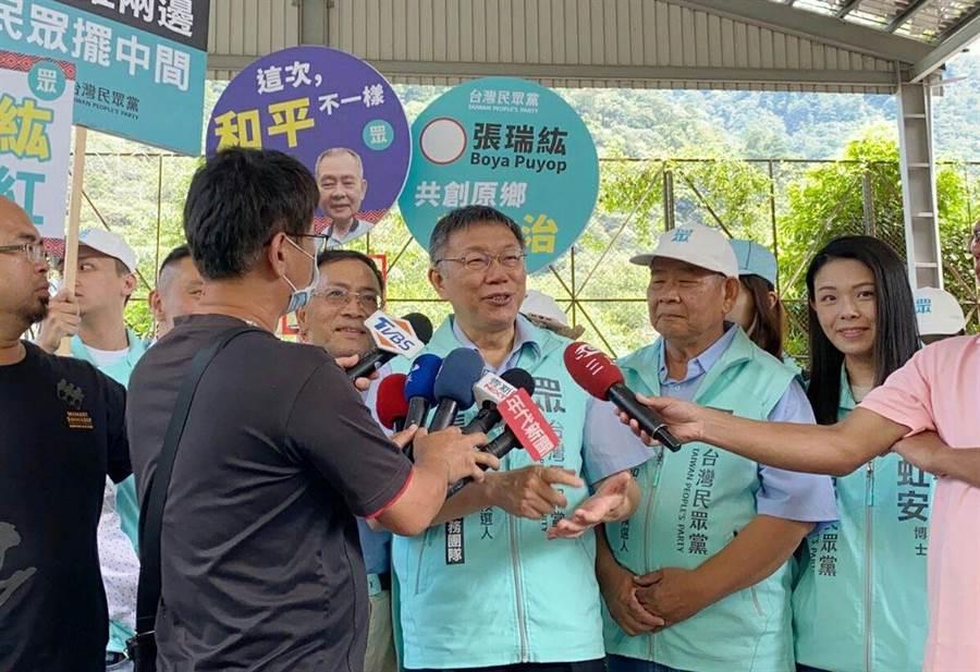 柯文哲南下台中輔選,回應2024總統議題。(台灣民眾黨提供/王文吉台中傳真)